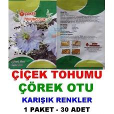 Çiçek Tohumu Çörek Otu 1 Paket Tohum