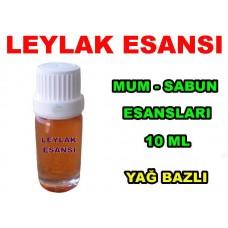Essence - Lilac Essence 10 ml Fragrance