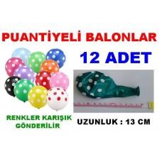 Balon 12 Adet Puanlı Desenli Balon Çeşitleri Farklı Balonlar