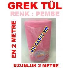 Grek Tüller Pembe Renkli 2 Metre